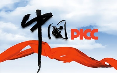 PICC应用大集中性能监控和预警二期项目通过验收